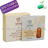 Пробник крему-микроэмульсии для контуру очей і губ серії «Пророслі зерна» White Mandarin 1,5 мл, фото 1