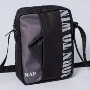 "Мессенджер ""NOMO"" серый  (сумка через плечо)"