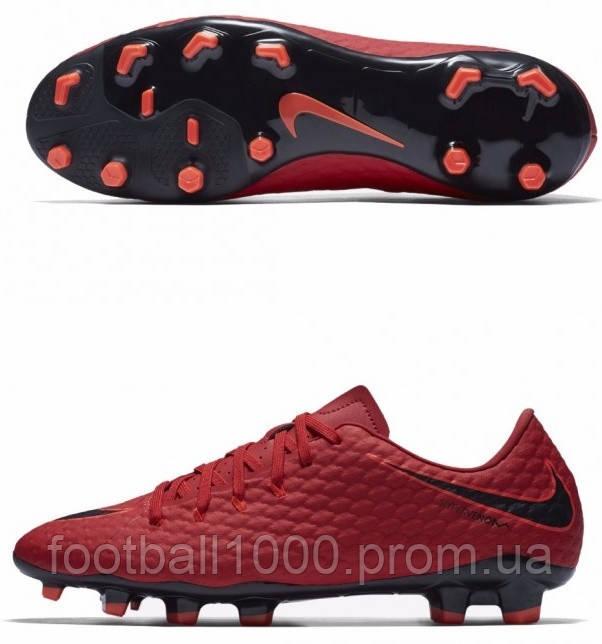 Футбольные бутсы Nike Hypervenom Phelon III FG 852556-616 - ГООООЛ›  спортивная и футбольная d62e80897db