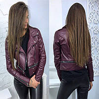Женская стильная куртка-косуха трансформер из эко-кожи на меховой основе (3 цвета)