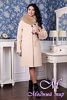 Женское зимнее пальто с красивым мехом (р. 44-56) арт. 1051 Тон 47
