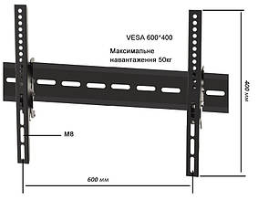 Кронштейн LCD-907MF фиксированный vesa 600*400