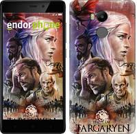 """Чехол на Xiaomi Redmi 4 Prime Game Of Thrones. Art """"3056c-437-8656"""""""