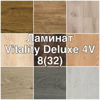 Vitality Deluxe 4V