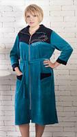 Велюровый халат на молнии бирюзового цвета большого размера.