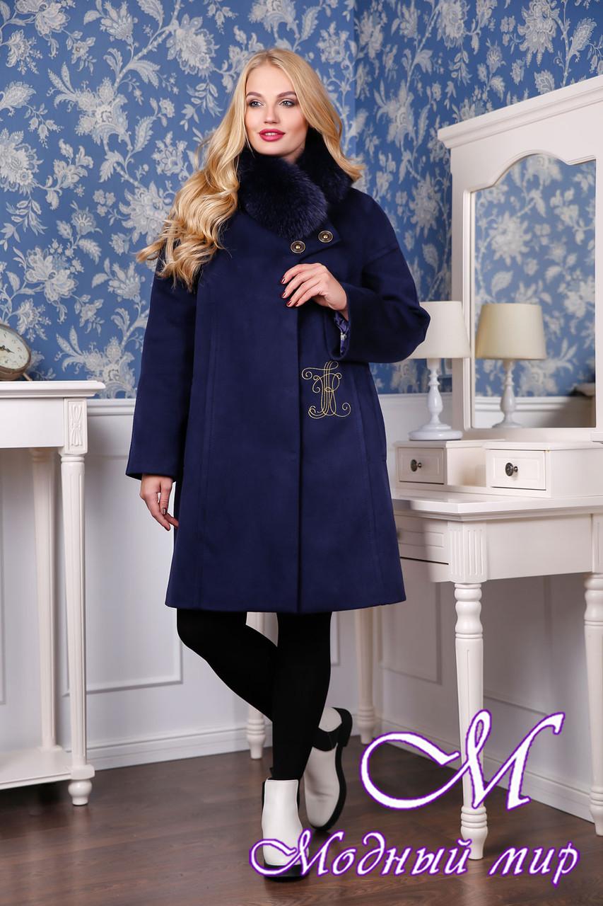 Женское кашемировое зимнее пальто с меховым воротником (р. 44-56) арт. 1051 Тон 5