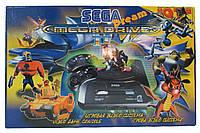 Игровая приставка Sega Boy 2 16-bit