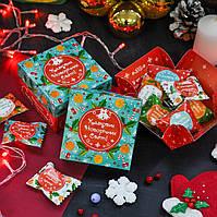 Шоколадный набор Казкових новорічних свят 10 конфет с начинкой