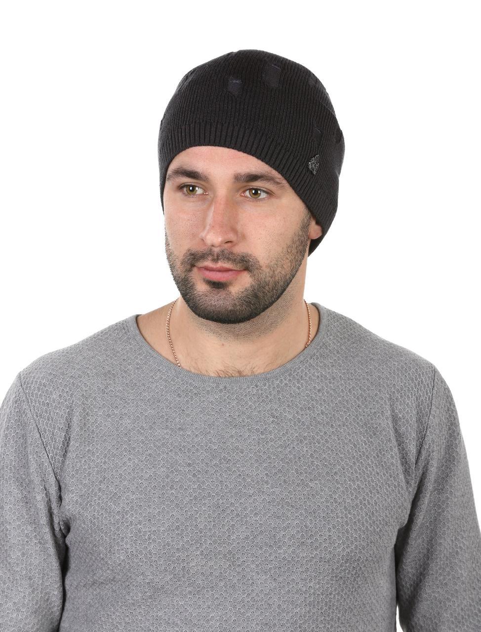 Шапка вязаная мужская темно-серая в рваном стиле