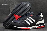 Зимние кроссовки Adidas Zx 750 ,нубук