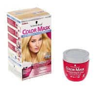 Color Mask 1070 Платиновый блонд