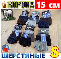 Перчатки шерстяные детские Корона  ассорти  ПДЗ-171760
