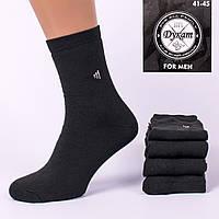 Мужские махровые носки Дукат М22. В упаковке 12 пар.