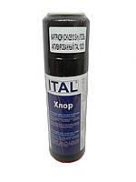 Картридж для очистки воды от хлора Ital