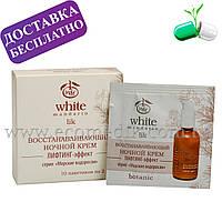 Пробник восстанавливающего ночного крема «Лифтинг-эффект» серии «Морские водоросли» White Mandarin 2 мл, фото 1