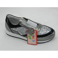 Серебристые кожаные туфельки для девочки, Турция