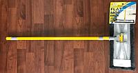 Швабра плоская flat mop