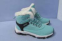 Высокие зимние кроссовки Situo 02-6 голубые код 0817А