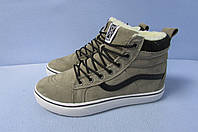 Женские-подростковые зимние кроссовки Vans 1799-2 бежевые  код 0824А