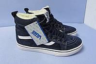 Женские-подростковые зимние кроссовки Vans 1799-3 синие  код 0825А