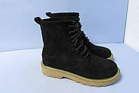 Осенние ботинки Highland 1710-1 черные код 0831А