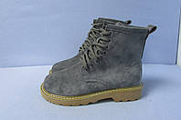 Осенние ботинки Highland 1710-2 серые код 0832А