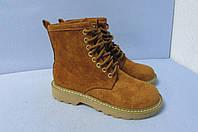 Осенние ботинки Highland 1710-5 коричневый код 0835А
