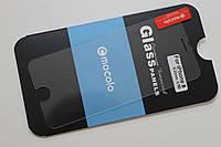 Защитное стекло iPhone 8 (Mocolo 0,33 мм)