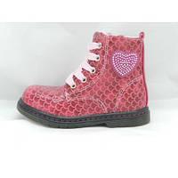 Детские ботиночки на девочку розового цвета с сердцем