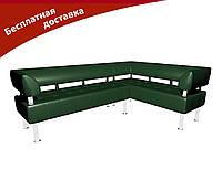 Модульный угловой диван (Бесплатная доставка)