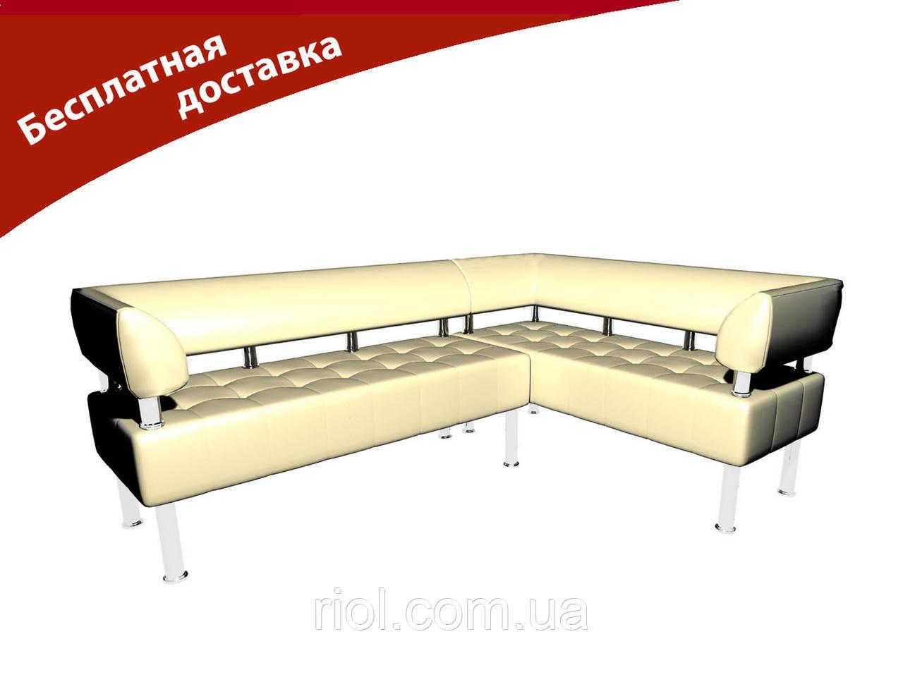 Модульний кутовий диван (Безкоштовна доставка)