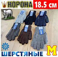 Перчатки шерстяные детские Корона  ассорти  ПДЗ-171757
