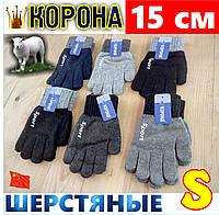 Перчатки шерстяные детские Корона  ассорти  ПДЗ-171758