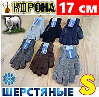 Перчатки шерстяные детские Корона  ассорти  ПДЗ-171756