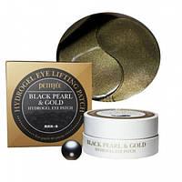 Гидрогелевые маски-патчи для кожи вокруг глаз с черным жемчугом и золотом PETITFEE Black Pearl & Gold