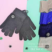 Детские перчатки для мальчиков на 4-5 лет