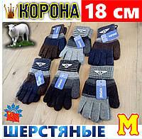 Перчатки шерстяные детские Корона  ассорти  ПДЗ-171761