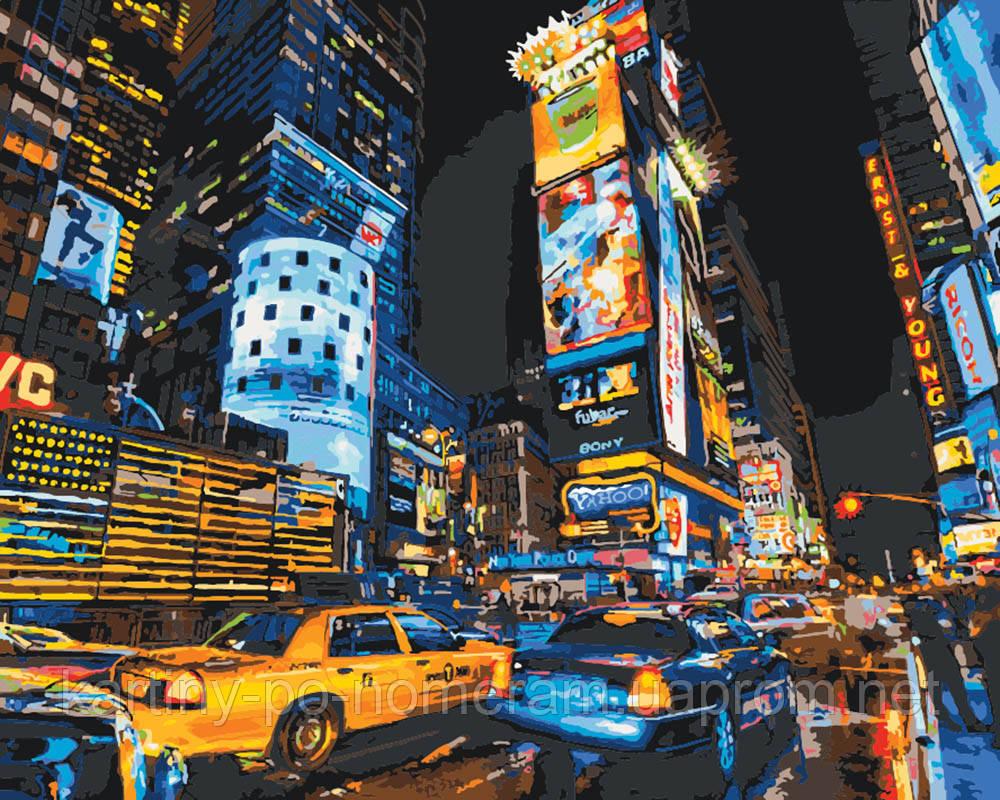 Картина по номерам KH2185 Улицами Нью-Йорка (40 х 50 см)