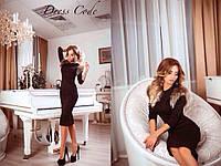 Платье  дорогой итальянский трикотаж !!!! Высокого качества ! 3 цвета  Натуральный мех : енот  роле№3014