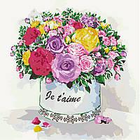 Картина по номерам KHO2089 Подарок любимой (40 х 40 см)