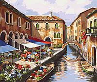 Картина по номерам KHO2191 Цветочный рынок (40 х 50 см)
