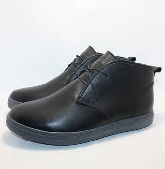 Ботинки Affinity зимние
