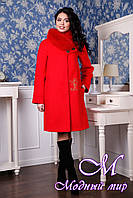 Женское зимнее пальто с меховым воротником батал (р. 44-56) арт. 1051 Тон 6