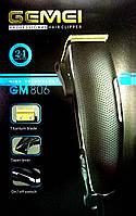 ТОП ЦЕНА! Машинка для стрижки профессиональная - Gemei GM-806, 1002559, gemei машинка для стрижки, машинка для стрижки gemei, gemei gm 806, gemei