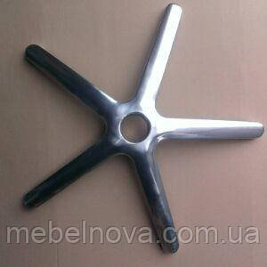 Крестовина опора для педикюрного стула мастера ALB-03 480 мм