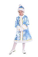 Карнавальный костюм Снегурочка с муфтой