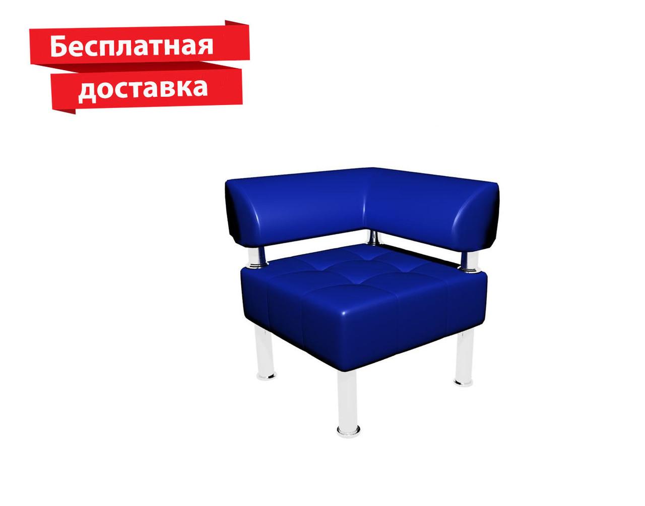 Кресло - угол из кожзама для офиса Тонус синий, фото 1