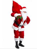 Костюм Деда Мороза с мешком