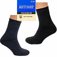 Мужские махровые носки Житомир М24. В упаковке 12 пар.