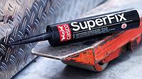 Клей CASCO Superfix (каско суперфикс) 40мл
